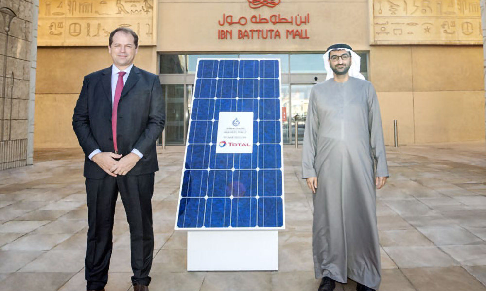 Nakheel Malls and Total Solar ME Install 12,000 PV Modules in Ibn Battuta and Dragon Mart Shopping Centers - MEConstructionNews.com