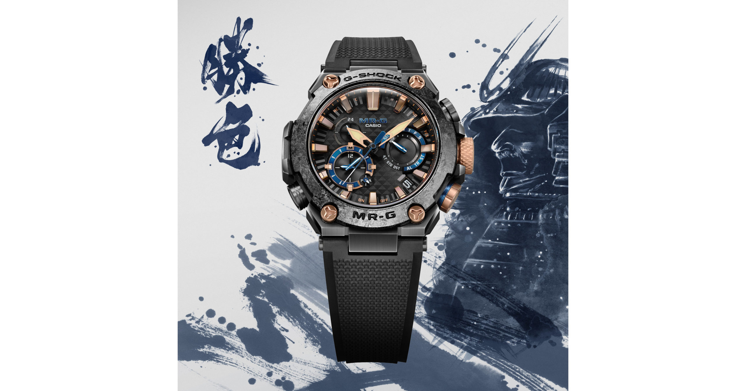 G-SHOCK Releases Limited Edition MR-G Timepieces Inspired by Kachi-iro, the Japanese Color to Win - PRNewswire